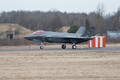 US F-35 fighter jets arrived in Estonia on Tuesday afternoon. April 25, 2017.