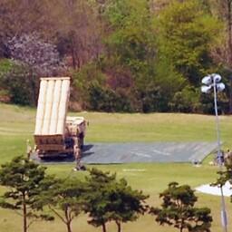 Raketitõrjesüsteem THAAD Lõuna-Koreas Seongjus.