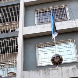 Eesti aukonsuli esindus Liibanonis.