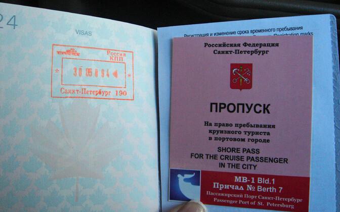 Документы на российскую визу в Эстонии будет оформлять новый визовый центр.