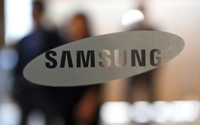Äsja sai oma isejuhtiva auto testimiseks loa Samsung.