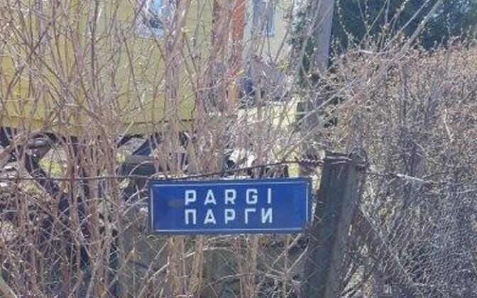 На замену таблички местным властям дали месяц.