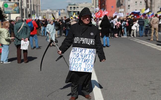 Митинг оппозиции.