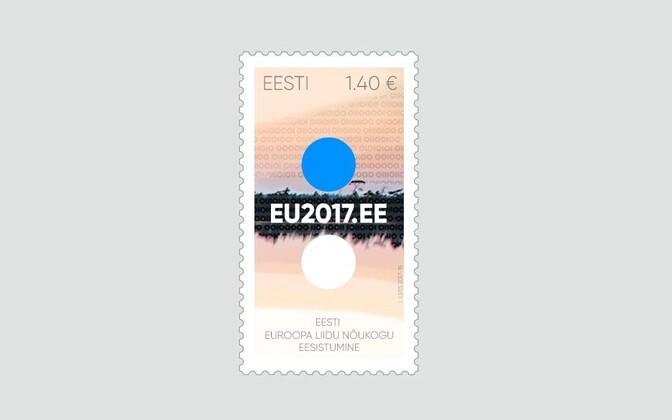 Марка в честь председательства Эстонии в Совете ЕС.