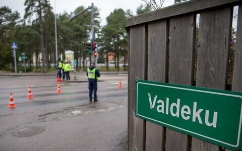 Улица Валдеку.