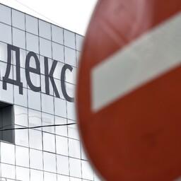 Yandex.