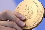 Так выглядит золотая медаль Олимпиады в Бразилии.
