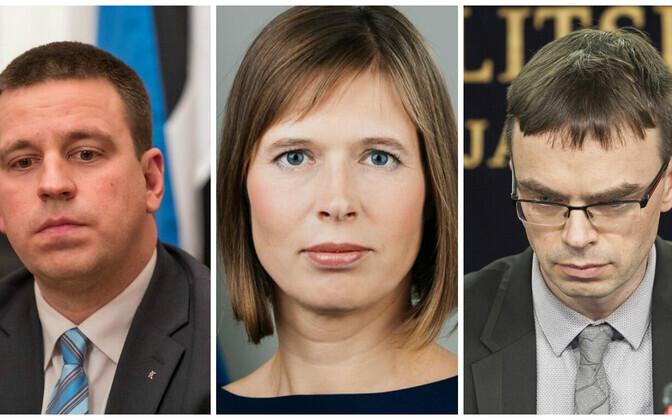 Руководство Эстонии соболезнует Великобритании.