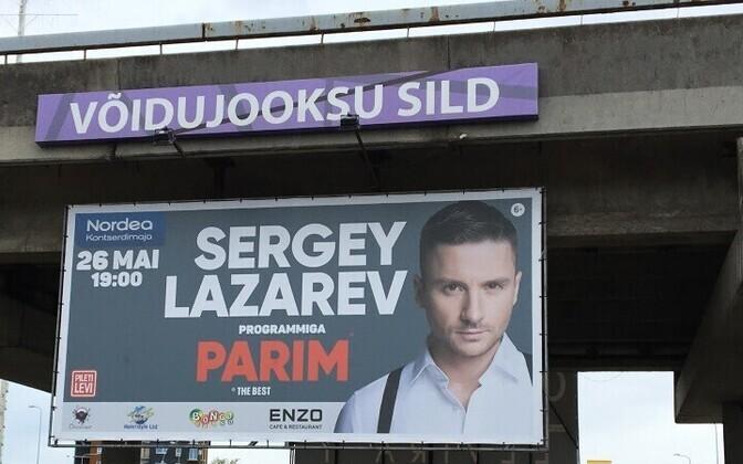 Рекламу концерта оперативно перевели на эстонский язык.
