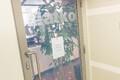 Обыск в конторе Atko.
