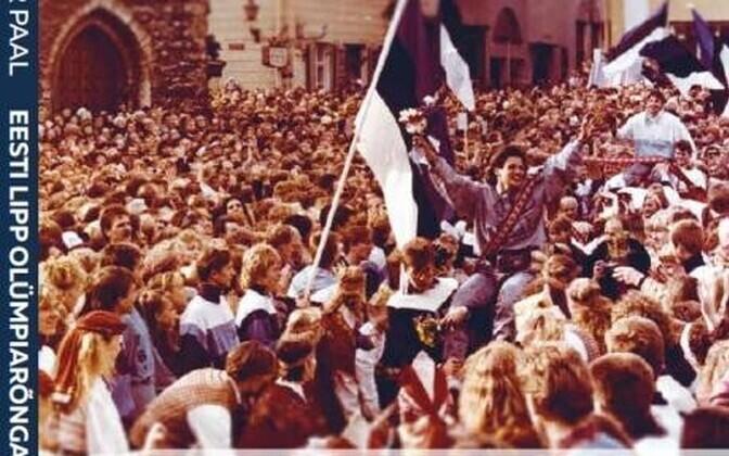 Eesti lipp olümpiarõngaste kohal