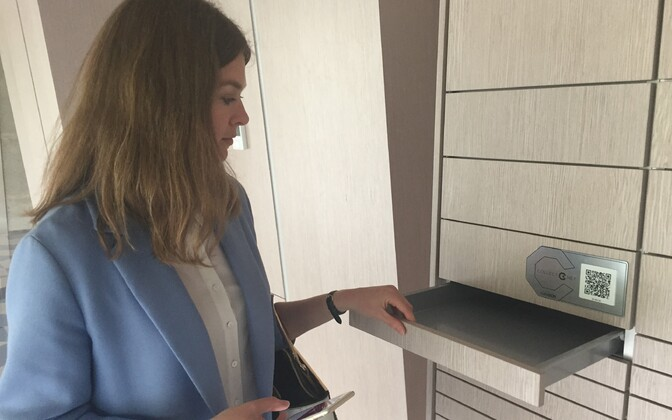 Автоматические почтовые ящики.