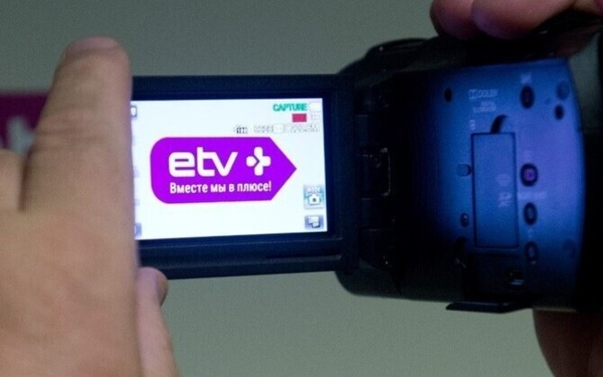 ETV+, ERR's Russian-language TV station, launched in September 2015.