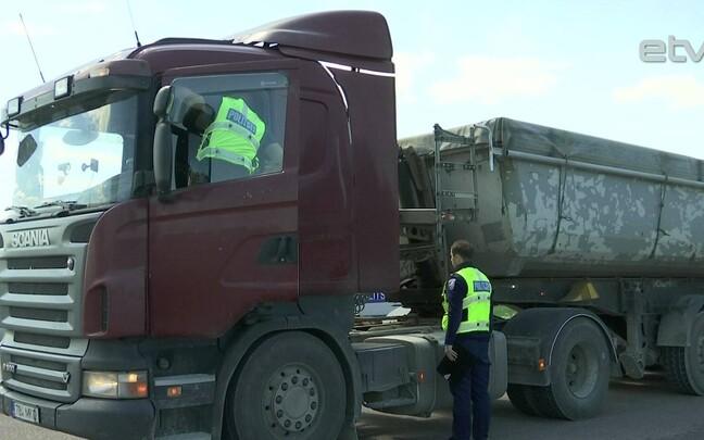 Проверка грузовиков.