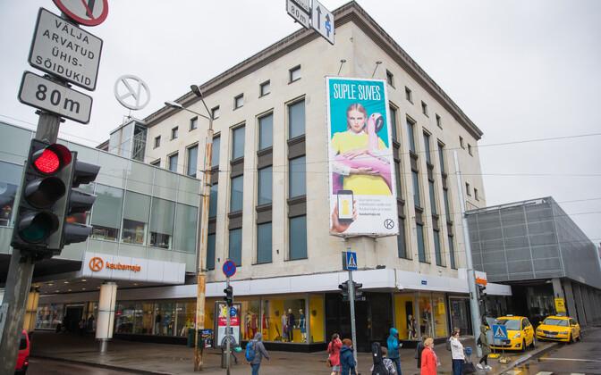 Универмаг Kaubamaja в Таллинне.