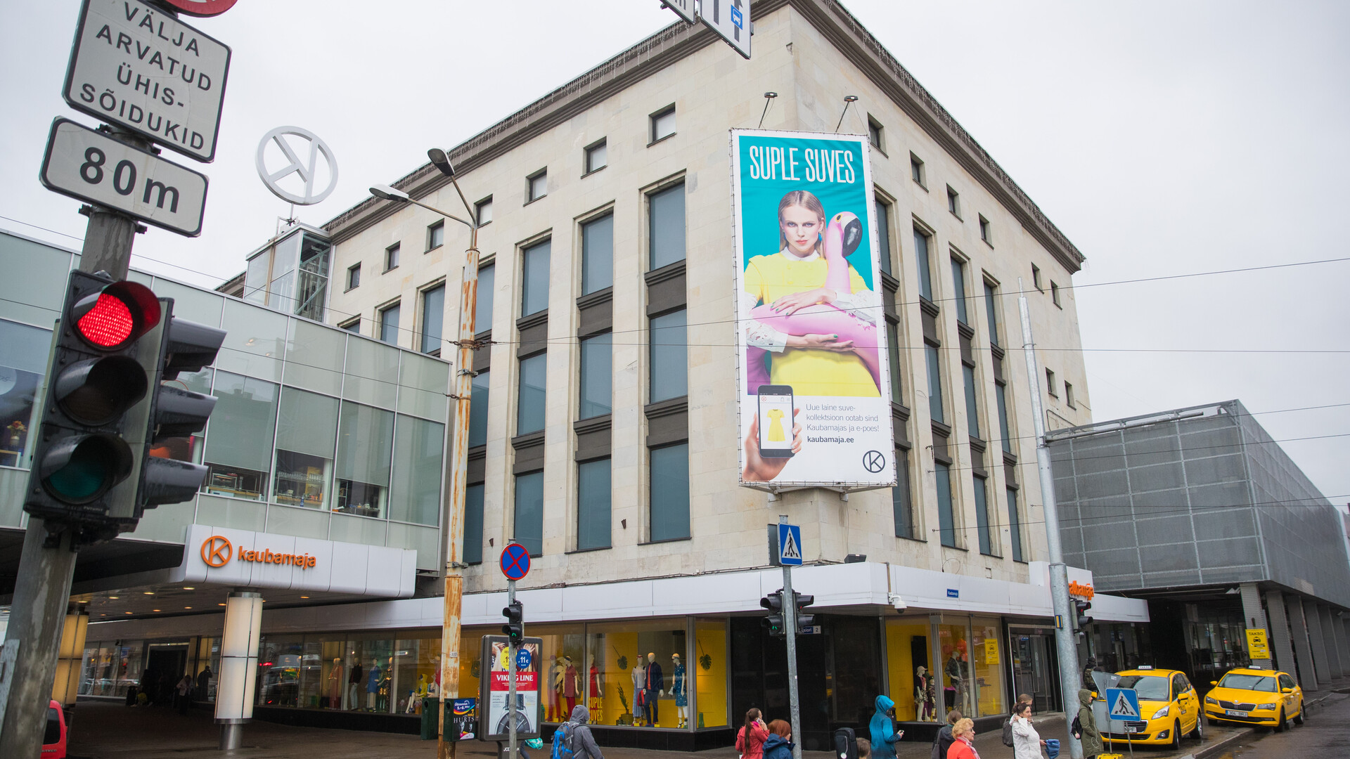4f95138d40f Tallinna Kaubamaja plaanib maksta 28,9 miljonit eurot dividende | Majandus  | ERR