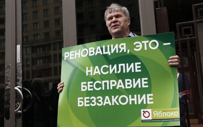 Лидер московского