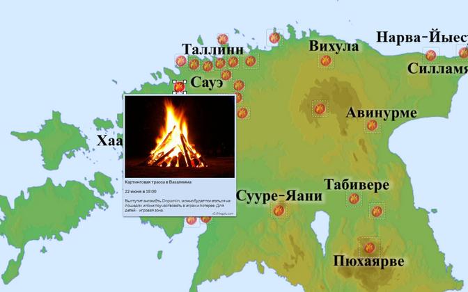Интерактивная карта: концерты в честь празднования Ивановой ночи.