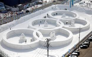 Jääskulptuur PyeongChangis