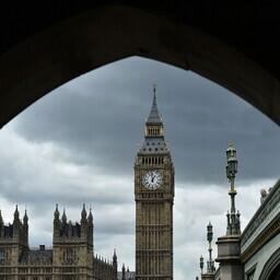 Parlamendihoone Londonis.