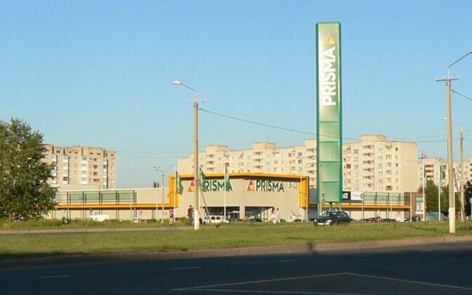 Торговый центр Prisma в Нарве. Иллюстративное фото.