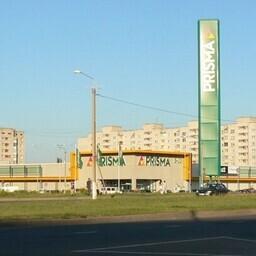 Торговый центр Prisma в Нарве.