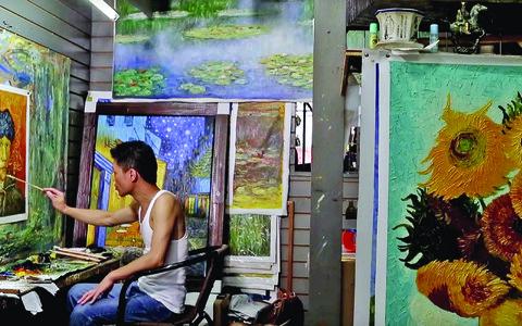 Hiina van Goghid