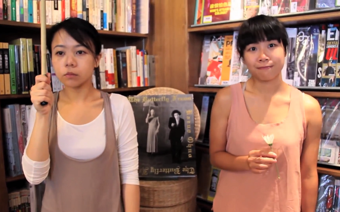 Carrol Ho ning Ivy Tsui