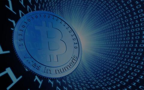 Виртуальная валюта. Иллюстративное фото