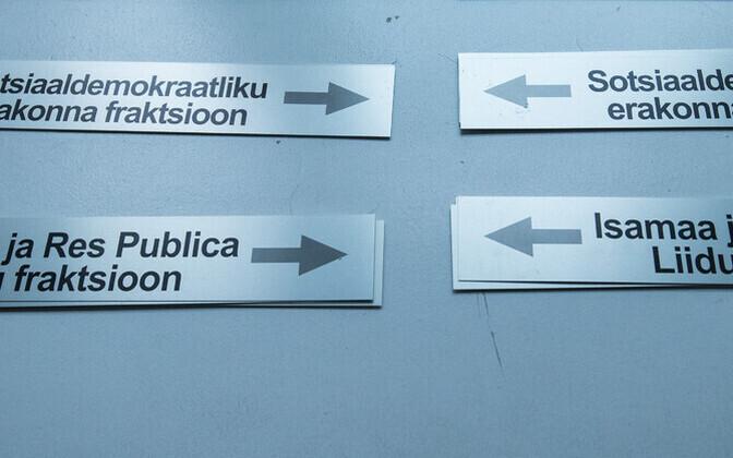 Ряды большинства парламентских партий редеют.