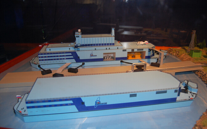 Model of the floating nuclear power station.