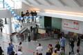 Trad.Attack! lennujaamas
