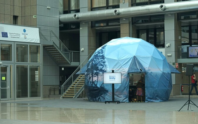 Купол в здании Совета ЕС
