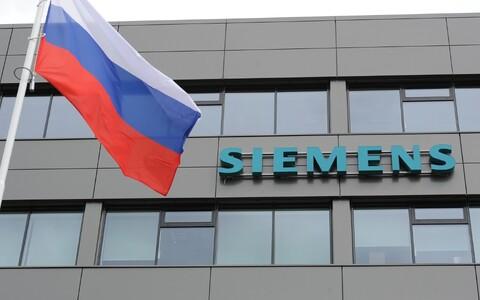 Завод Siemens в Ленинградской области.
