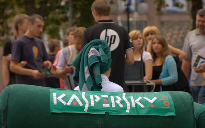 Антивирус Касперского не в чести у госслужб США.