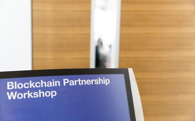 Эстонская компания хочет создать банк на технологии блокчейн.