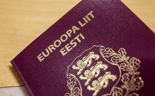 Паспорт ЭР.