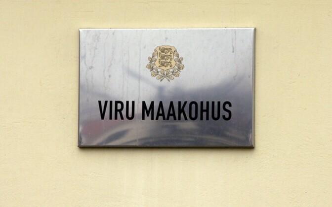 Вируский уездный суд.