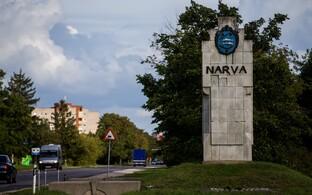 Нарва - третий по величине город страны.
