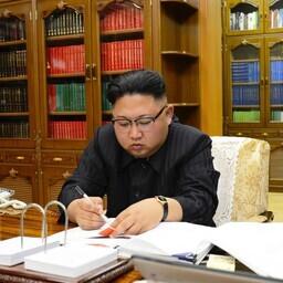 Põhja-Korea diktaator Kim Jong-un.