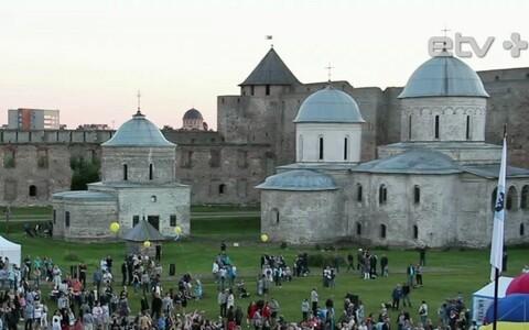 Ивангороду исполнилось 525 лет.