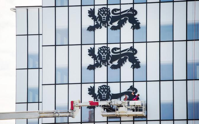 Геральдические львы на фасаде суперминистерства.