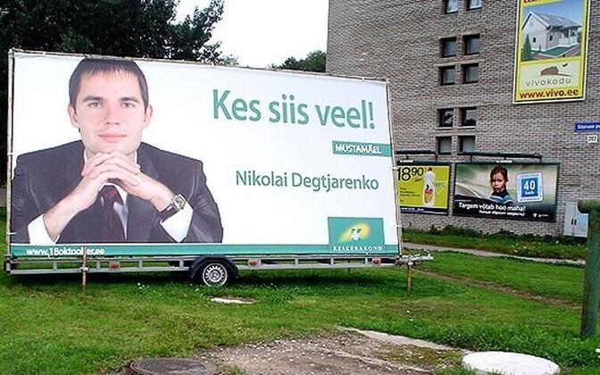 Nikolai Degtjarenko