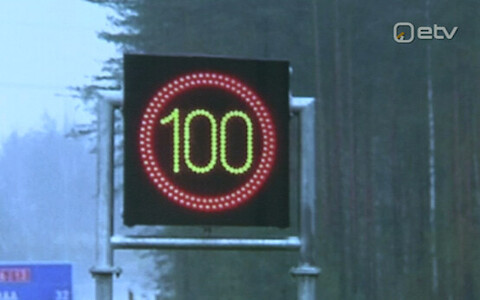 Electronic speed sign.