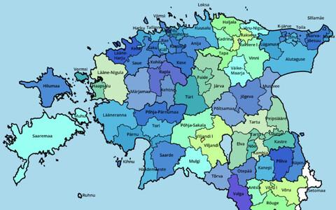 В результате реформы вместо 213 самоуправлений в Эстонии будет 79 административных единиц.