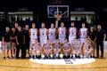 MM-eelvalikmäng: Eesti - Kosovo / Eesti korvpallikoondis