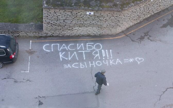 Kirjutis Ida-Tallinna Keskhaigla sünnitusosakonna akende all.