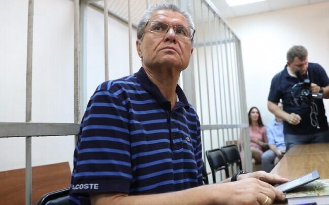 Алексей Улюкаев в суде 16 августа.