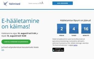 Обновленная система электронного голосования.