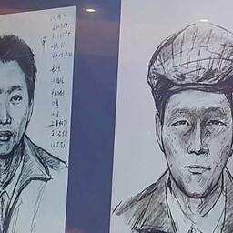 Hiina politsei pildid 1995. aasta mõrvades kahtlustatud meestest.